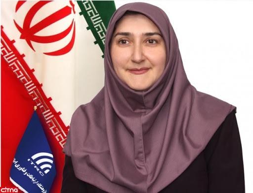 دکتر مریم طایفه محمودی